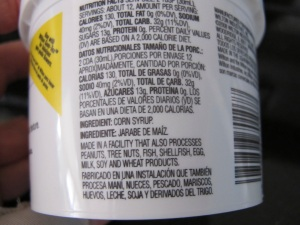 glucose ingredient label