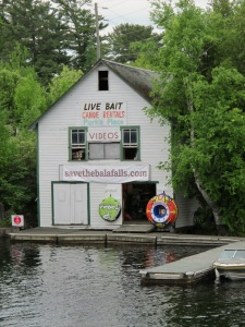 canoe rental and bait shop