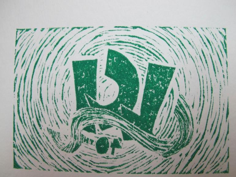 backwards image