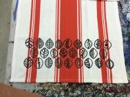printed tea towel